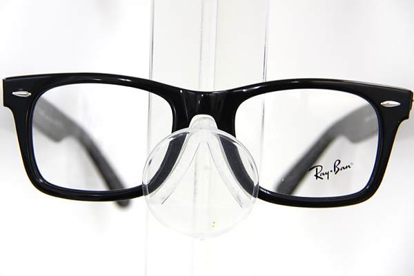 frames ray ban published june 13 2012 at 600 400 in eyeglasses